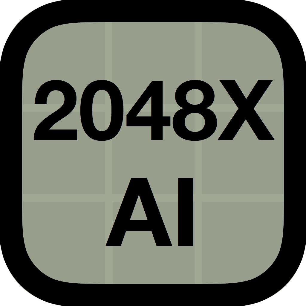 2048x ai - 2048x 人工智能图片